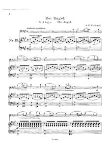 Ангел: Для виолончели и фортепиано by Александр Варламов