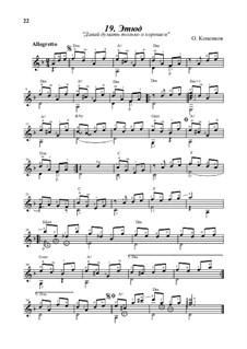 Давай думать только о хорошем, Op.10: Давай думать только о хорошем by Олег Копенков