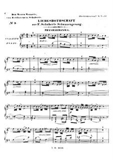 No.1 Послание возлюбленного: Для фисгармонии и фортепиано – партия фисгармонии by Франц Шуберт