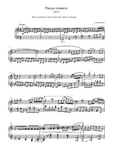 Рондо-токката для фортепиано: Рондо-токката для фортепиано by Екатерина Анисимова