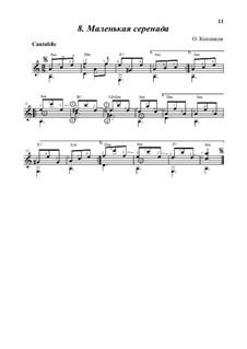 Маленькая серенада, Op.10: Маленькая серенада by Олег Копенков