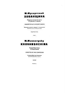 Фрагменты: Акт I by Модест Мусоргский