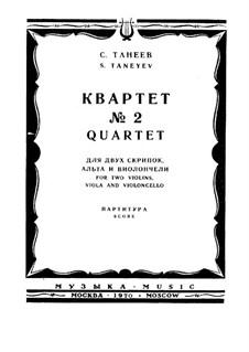 Струнный квартет No.2 до мажор, Op.5: Партитура by Сергей Танеев