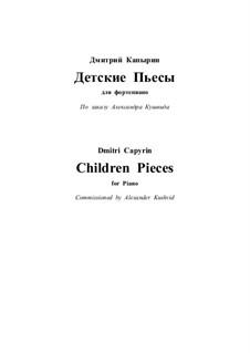 Детский альбом. 12 пьес для фортепиано: Детский альбом. 12 пьес для фортепиано by Дмитрий Капырин