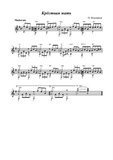 Крёстная мать, Op.10: Крёстная мать by Олег Копенков