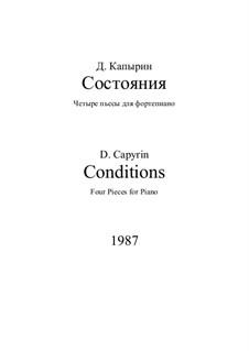 Состояния: Состояния by Дмитрий Капырин