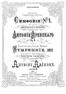 Симфония No.1 си минор, Op.4: Часть I. Версия для фортепиано в четыре руки by Антон Аренский