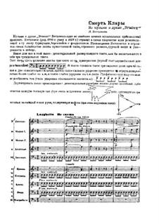 Эгмонт, Op.84: Смерть Клары, для оркестра by Людвиг ван Бетховен