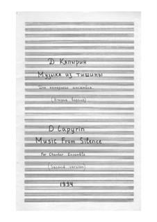 Музыка из тишины (вторая версия): Музыка из тишины (вторая версия) by Дмитрий Капырин