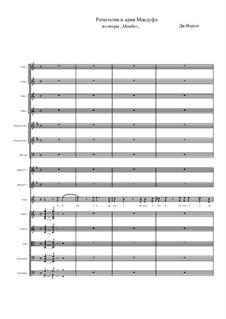 Макбет: Сцена и ария 'Ah, la paterna mano' by Джузеппе Верди