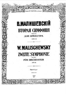 Симфония No.2 ля мажор, Op.12: Партитура by Витольд Малишевский