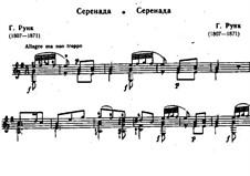 Серенада для гитары: Серенада для гитары by Хенрик Рунг