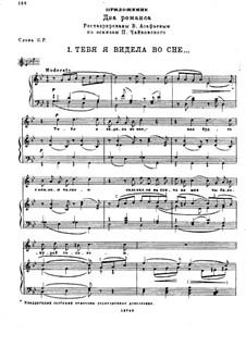 Два романса: Два романса by Петр Чайковский