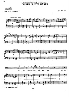 Шесть романсов, TH 101 Op.38: Сборник by Петр Чайковский