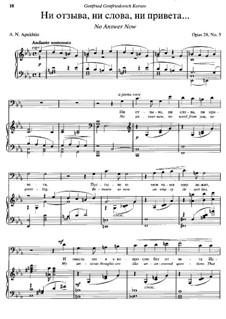 Шесть романсов, TH 99 Op.28: No.5 Ни отзыва, ни слова, ни привета by Петр Чайковский