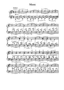 No.4 Мама: Для фортепиано by Петр Чайковский