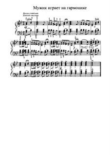 No.12 Мужик на гармонике играет: Для фортепиано by Петр Чайковский