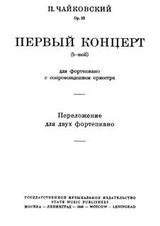 Концерт для фортепиано с оркестром No.1 си-бемоль минор, TH 55 Op.23: Версия для двух фортепиано в четыре руки by Петр Чайковский
