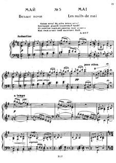 No.5 Май (Белые ночи): Для фортепиано by Петр Чайковский
