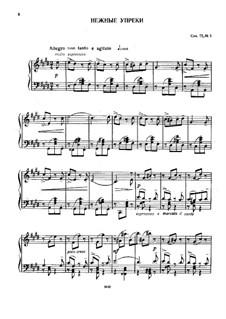 Восемнадцать пьес для фортепиано, TH 151 Op.72: Пьесы No.3, 5 by Петр Чайковский
