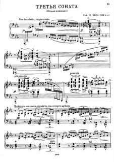 Соната для фортепиано No.3, Op.19: Соната для фортепиано No.3 by Николай Мясковский