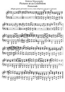 Весь цикл: Для фортепиано by Модест Мусоргский