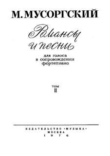 Романсы и песни II: Романсы и песни II by Модест Мусоргский