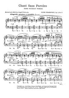 Воспоминание о Гапсале, TH 125 Op.2: No.3 Песня без слов by Петр Чайковский