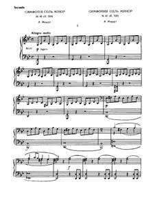 Все части: Для фортепиано в четыре руки by Вольфганг Амадей Моцарт