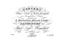 Концерт для фортепиано и скрипки с оркестром, Op.17: Партия фортепиано by Иоганн Непомук Гуммель