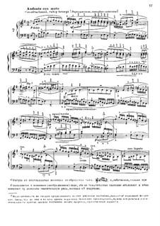 No.7 ми минор, BWV 793: Для клавесина by Иоганн Себастьян Бах