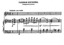 Газовая косынка: Для голоса и фортепиано by Boris Prozorovsky