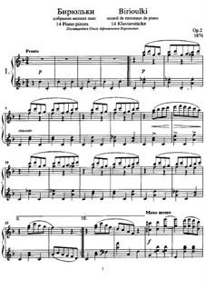 Бирюльки. Четырнадцать маленьких пьес для фортепиано, Op.2: Весь сборник by Анатолий Лядов