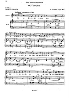 Десять романсов, Op.17: Сборник by Сергей Танеев