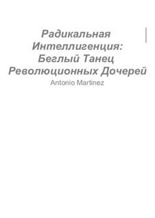 Радикальная Интеллигенция, Op.3: No.7 Беглый Танец Революционных Дочерей by Antonio Martinez