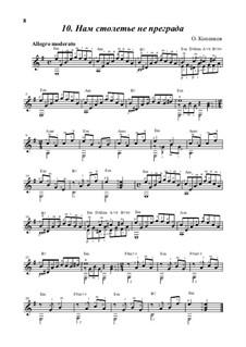 Нам столетье не преграда, Op.12: Нам столетье не преграда by Олег Копенков