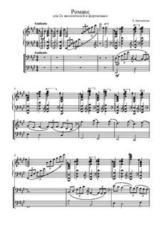 Романс для 2-х виолончелей и фортепиано: Романс для 2-х виолончелей и фортепиано by Екатерина Анисимова