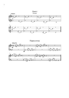 Адыгские (черкесские) мелодии для фортепиано: Адыгские (черкесские) мелодии для фортепиано by Мурат Кабардоков