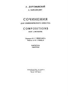 Чухонская фантазия: Партитура by Александр Даргомыжский