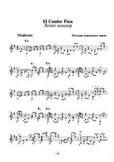 Летит кондор: Для гитары by folklore
