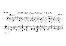 Боже, Царя храни: Для гитары by Алексей Львов