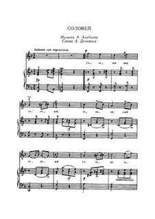 Соловей: Для голоса и фортепиано (ре минор) by Александр Алябьев
