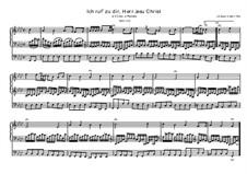 К Тебе взываю, Господи Иисусе Христе, BWV 639: Для органа by Иоганн Себастьян Бах
