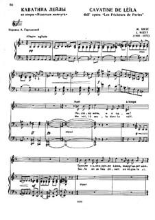 Настала ночь, и я одна: Для голоса и фортепиано by Жорж Бизе