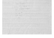 Catone in Utica: Акт I by Леонардо Винчи