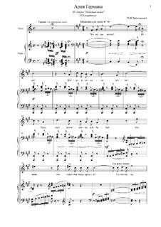 Ария Германа 'Что наша жизнь? Игра!': Клавир с вокальной партией by Петр Чайковский