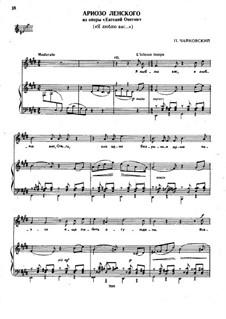 Акт I, No.6 Ариозо Ленского: Клавир с вокальной партией by Петр Чайковский
