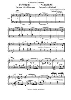 Вариации на тему Л.А. Кожелуха для фортепиано: Вариации на тему Л.А. Кожелуха для фортепиано by Владимир Полионный