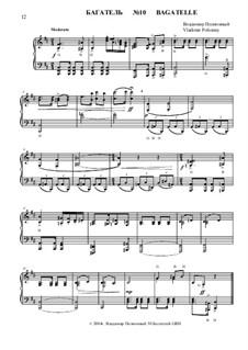 50 Bagatelles GBH: Багатель No.10 by Владимир Полионный
