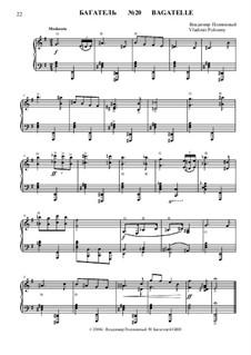 50 Bagatelles GBH: Багатель No.20 by Владимир Полионный